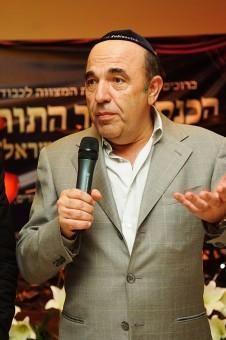 צילום: מנדי הכטמן חב''ד אינפו