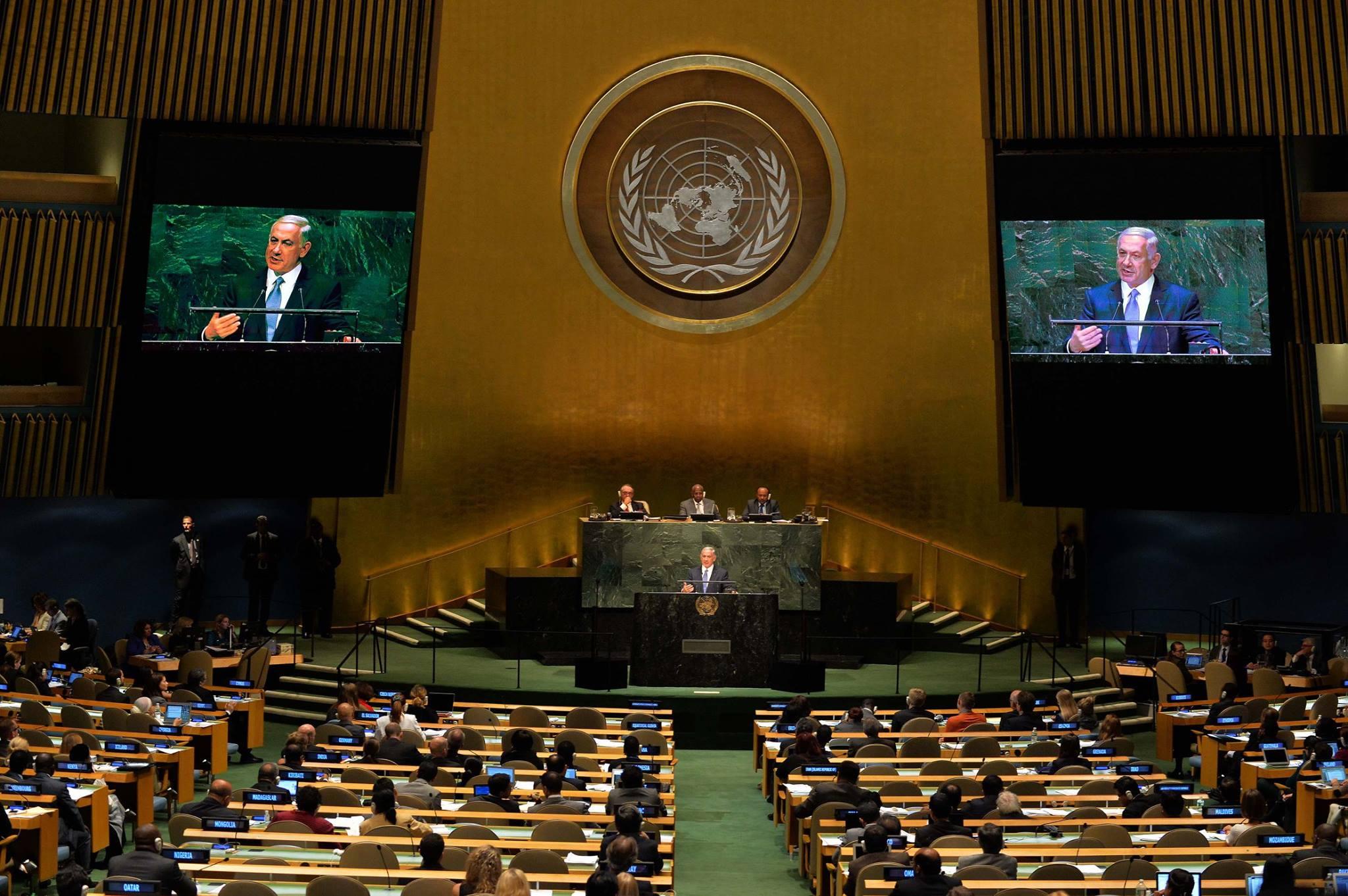 """נאום ראש הממשלה בנימין נתניהו בעצרת הכללית של האו""""ם. צילום: אבי אוחיון, לע""""מ"""