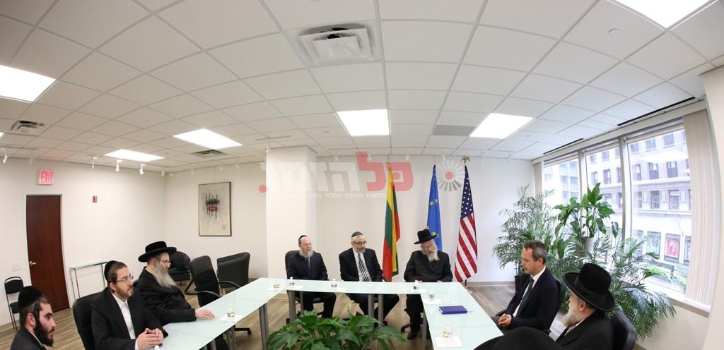 אדמת קודש אצל שגריר ליטא בארצות הברית23
