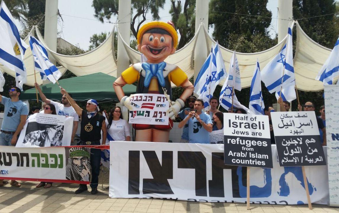 אם תרצו נגד יום הנכבה באוניברסיטת תל אביב