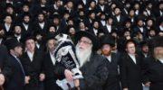 נגיל ונשיש • הכנסת ספר תורה לבית המדרש צאנז בירושלים