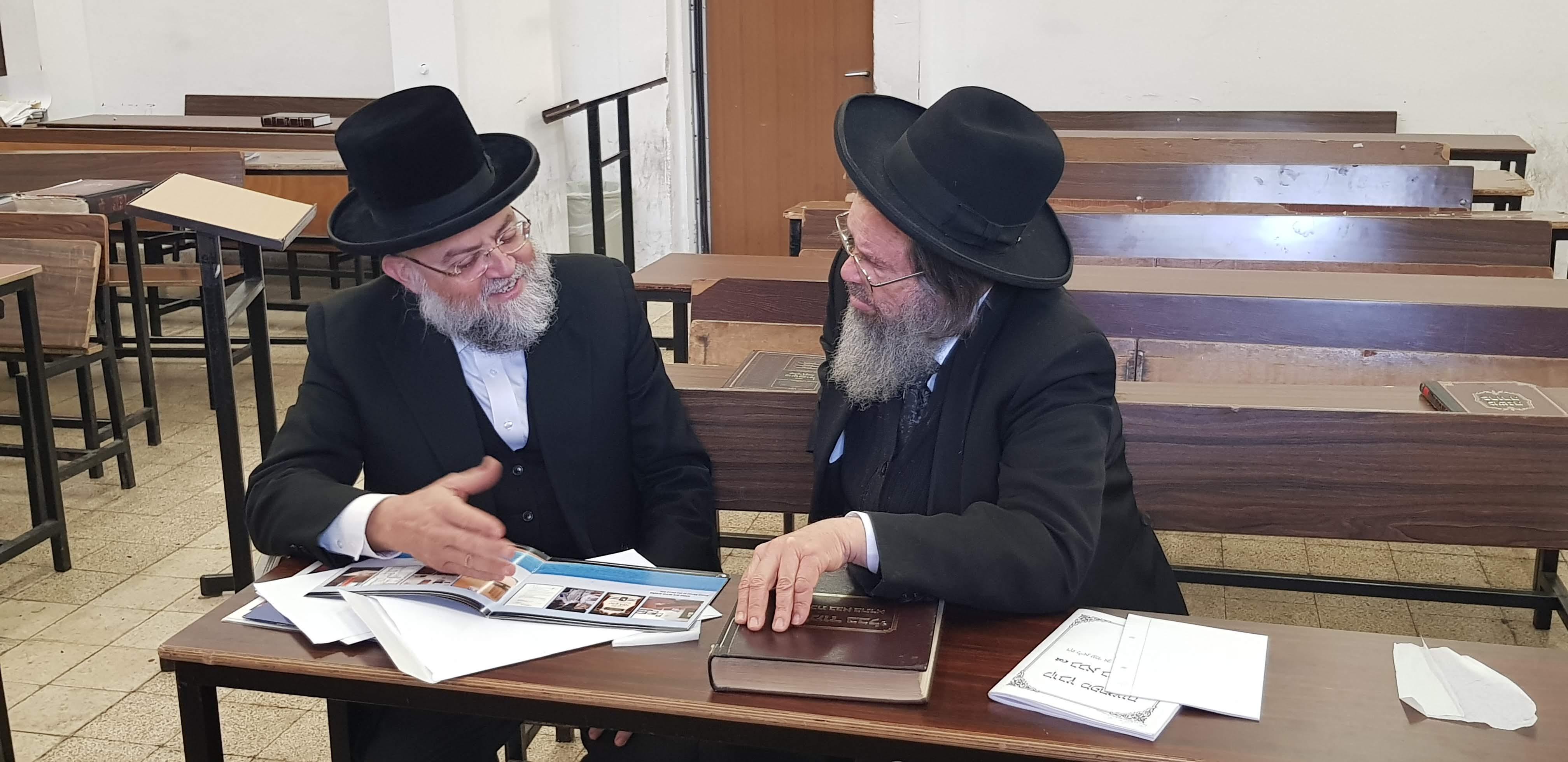 הרב דוד כהן ראש ישיבת חברון והרב ראובן סקלאר יו