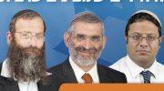 """בג""""צ פסל את מיכאל בן ארי מלהתמודד לכנסת"""