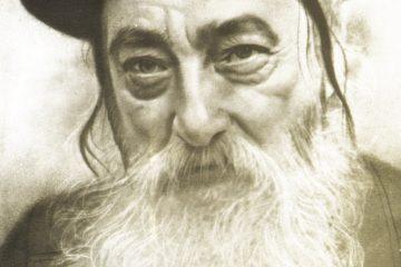 """היום העלייה לציון כ""""ק מרן ה'אהבת ישראל' מויזניץ זי""""ע"""