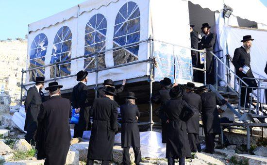 אהל התפילה עי אגודת ישועות בקיטוב (2)