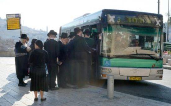 אוטובוס אגד בדרך לכותל