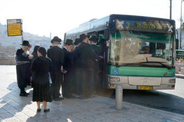 רוצים עוד תחבורה להר הזיתים