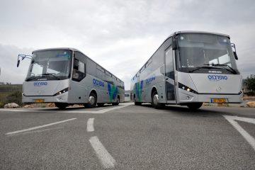 עשה חוק לעצמו: תקף נהג אוטובוס