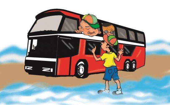 אוטובוס