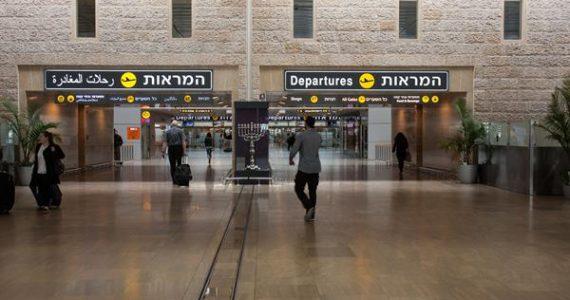 שנת שיא במעברי הגבולות בישראל
