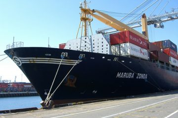 עומאן: שתי מכליות נפט הותקפו