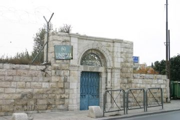 """מהפך: ילדי מזרח ירושלים יעברו מאונר""""א לעירייה"""