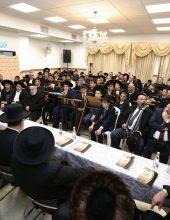 גדולי ישראל חיזקו את הישיבה בתל אביב