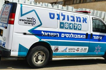 לראשונה: הכשרת חברות אמבולנסים פרטיים בישראל להובלת נפטרים
