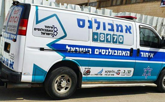 איחוד האמבולנסים בישראל