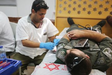 השיא הישראלי נשבר: 1,547 מנות דם בהתרמה אחת