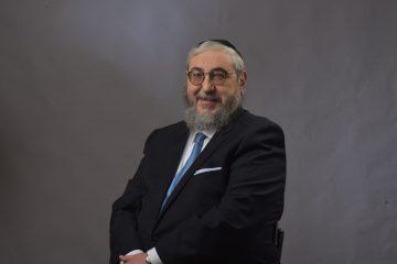 לחזק את הזהות היהודית באהבת ישראל