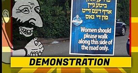 בריטניה: עליה חדה במקרי האנטישמיות ברחבי המדינה
