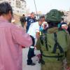 פיגוע דקירה באפרת: קצין נפצע באורח בינוני