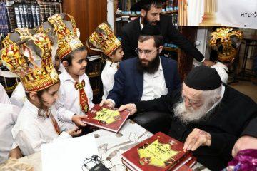 ילדי תל אביב הגיעו אל גדולי ישראל