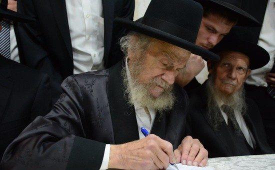 אירוסין אצל הרב אדלשטיין, צילום יהודה פרקוביץ (15)