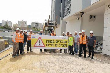 לא עוד תאונות עבודה באתרי הבנייה