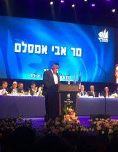 """""""ב'אגודת ישראל' עברו טלטלה ומשבר"""""""