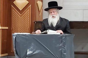 תיעוד: תשעה באב בנדבורנה ירושלים