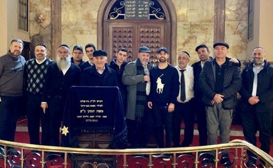 בבית הכנסת המרכזי באיסטנבול ״נווה שלום״