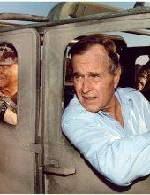דפי זכרון: הנשיא ג'ורג' בוש הראשון