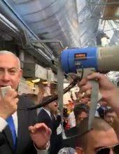 הספין השבועי של ישראל ביתנו