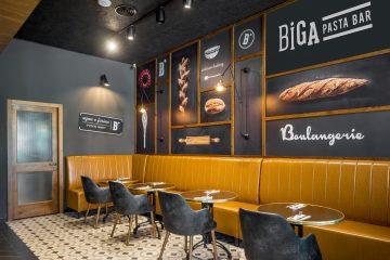 חברת ביגה משיקה רשת מזון מהיר וכשר