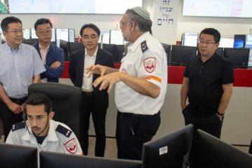 """בכירי משרד הבריאות של בייג'ינג ביקרו במד""""א על מנת ללמוד מן הידע והיכולות של הארגון"""