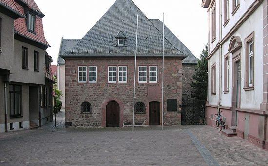 בית הכנסת בוורמזיה