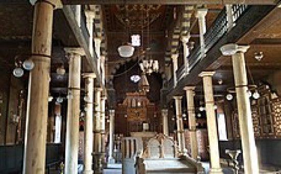בית הכנסת בן עזרא בקהיר