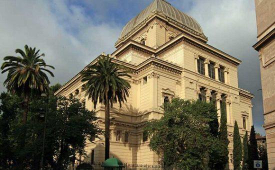 בית הכנסת ברומא