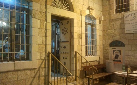 בית הכנסת עדס צילום אירית לוי