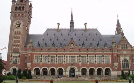 בית המשפט הבינלאומי בהאג