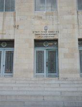 השופט הוציא צו הבאה לאנרכיסט הסרבן