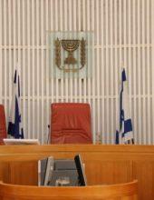 """סערת הרפורמים: בג""""צ קובע 'מיהו יהודי'"""