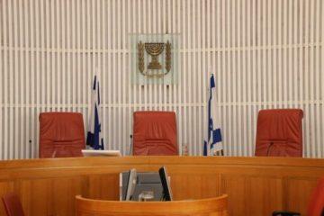 """בג""""צ קיבל את העתירה נגד הכנסת"""