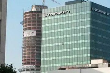 """'פירסום אסור' – ישראכרט נקנסה ב-675,000 ש""""ח"""