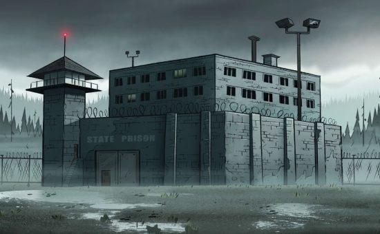 בית כלא (אילוסטרציה)
