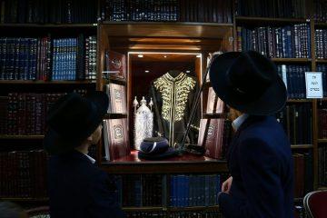 """גדולי ישראל ספדו למרן ב""""בית מאור ישראל"""""""