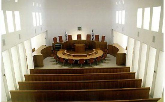 אולם בית משפט.  צילום: אתר בתי המשפט