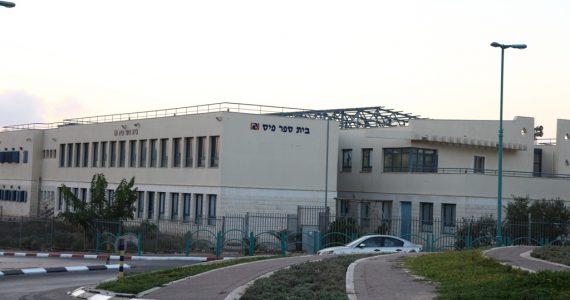 איגוד מנהלי הסמינרים נגד 'זלזניק': לסגור את הסמינר
