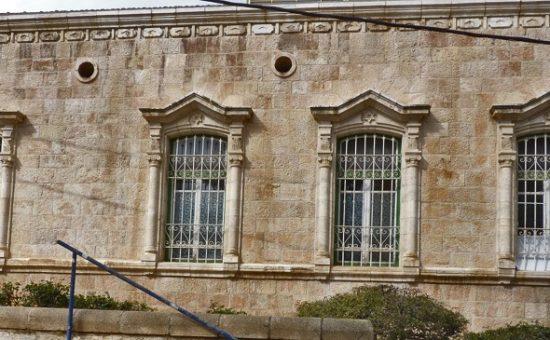בית יוסף דוידוף