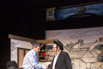 העימות של בלוי עם ראש העיר