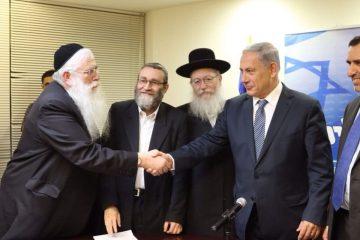 """""""פיגוע יהודי"""" • הדאגה ממערכת הבחירות"""