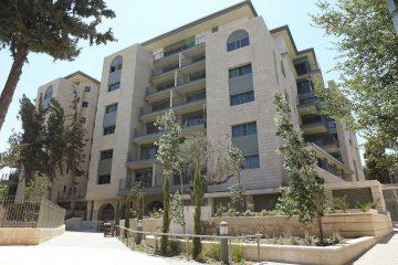 מגשימים חלום: לגור בלבה של עיר הבירה הירושלמית